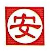 江苏安达利资产管理有限公司 最新采购和商业信息