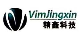 惠州市精鸿精密科技有限公司 最新采购和商业信息