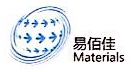 易佰佳(福建)贸易有限公司 最新采购和商业信息