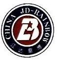 北京江达雷博建筑装饰品有限公司 最新采购和商业信息