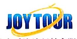 廊坊市乐途旅行社有限公司 最新采购和商业信息
