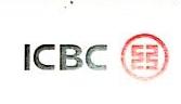 中国工商银行股份有限公司蚌埠明珠支行 最新采购和商业信息
