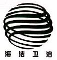 佛山市顺德区海洁卫浴五金制品有限公司 最新采购和商业信息