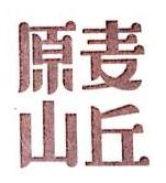 北京麦达人餐饮管理有限公司 最新采购和商业信息