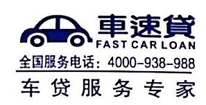 惠州市信联达实业有限公司 最新采购和商业信息