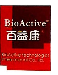 沈阳百益康生物科技有限公司