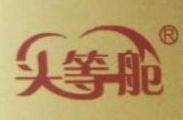 湖南醉有味槟榔销售有限公司 最新采购和商业信息