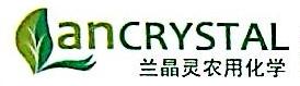 江西兰晶灵化学品有限公司 最新采购和商业信息
