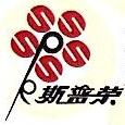 北京斯普荣服饰有限责任公司 最新采购和商业信息