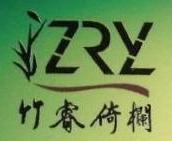 北京竹睿倚栏餐饮管理有限公司 最新采购和商业信息