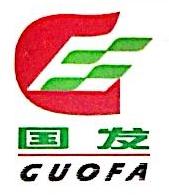 广西南宁国发锅炉有限公司 最新采购和商业信息