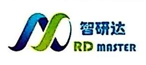 深圳市智研达科技有限公司 最新采购和商业信息