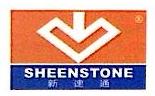 深圳新速通石油工具有限公司 最新采购和商业信息