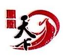 广州凤凰国际旅行社有限公司 最新采购和商业信息