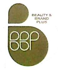广州美加化妆品有限公司 最新采购和商业信息