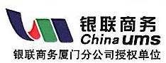 联立(厦门)信息技术有限公司 最新采购和商业信息