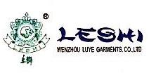 温州绿野服饰有限公司 最新采购和商业信息