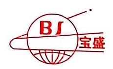 玉环县宝盛眼镜配件厂 最新采购和商业信息