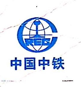 西安铁路工程集团物资有限责任公司 最新采购和商业信息