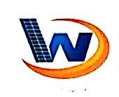 安徽合能新能源科技有限公司 最新采购和商业信息