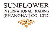 松华国际贸易(上海)有限公司 最新采购和商业信息