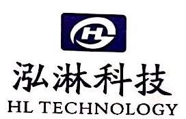 惠州市攸特电子有限公司 最新采购和商业信息