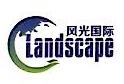 探路者国际旅行社(北京)有限公司 最新采购和商业信息