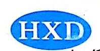 武汉恒鑫达物流有限公司 最新采购和商业信息