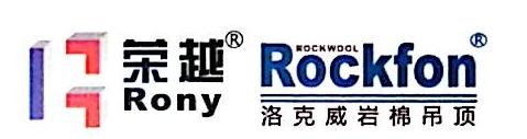 杭州荣越家具有限公司 最新采购和商业信息