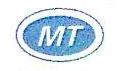 铁岭美特机械技术有限责任公司 最新采购和商业信息