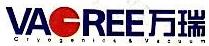 安徽万瑞冷电科技有限公司 最新采购和商业信息