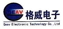 长沙格威电子科技有限公司 最新采购和商业信息