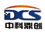深圳市中科鼎创集团有限公司 最新采购和商业信息