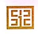 中山市新都会计师事务所(普通合伙)