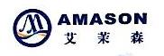 广州艾茉森电子有限公司 最新采购和商业信息