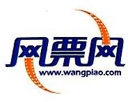 北京捷通无限科技有限公司 最新采购和商业信息