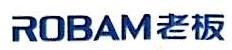 丽水老板电器销售有限公司 最新采购和商业信息