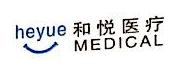 苏州市和悦医疗器械有限公司 最新采购和商业信息