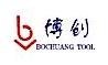 杭州博哲精密模具有限公司 最新采购和商业信息