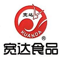 天津市腾源农副产品产销专业合作社 最新采购和商业信息