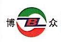 天津博众运动器材有限公司 最新采购和商业信息