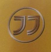 惠州市惠阳区俊杰实业有限公司 最新采购和商业信息
