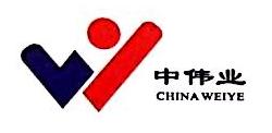 中伟钢物联发展有限公司 最新采购和商业信息