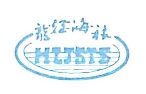 黑龙江海峡旅行社有限责任公司 最新采购和商业信息