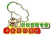 南通吉运餐饮管理有限公司 最新采购和商业信息