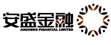 深圳安盛互联网金融服务有限公司 最新采购和商业信息