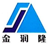 东莞市金润隆机械设备制造有限公司 最新采购和商业信息