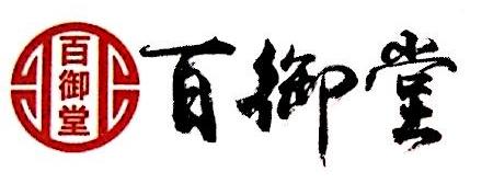 山东百御堂阿胶有限公司 最新采购和商业信息