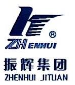 杭州振辉化工有限公司 最新采购和商业信息