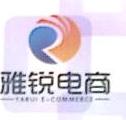 义乌市雅锐电子商务有限公司 最新采购和商业信息